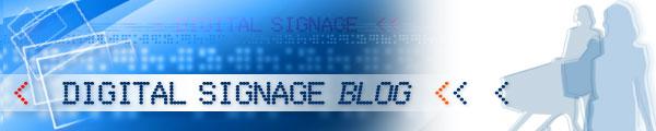 Digital signage background